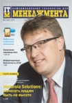 !!ITM_6_13_cover